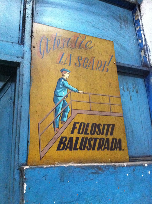 Bolier Club Afise 01 Unirea - Designist