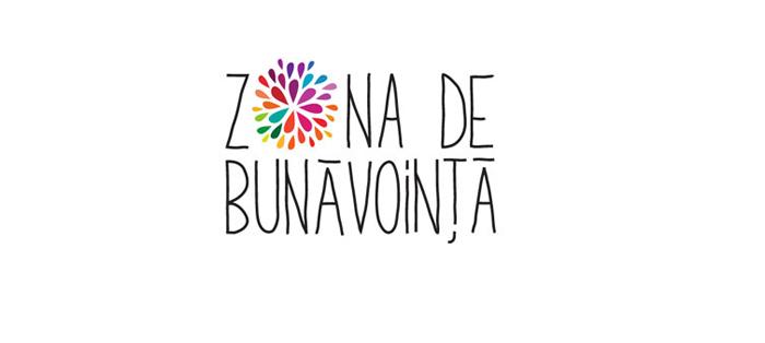 Donez Design - Designist (13)
