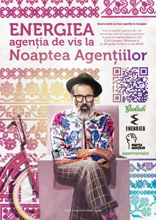 Noaptea Agentiilor 2013-Designist