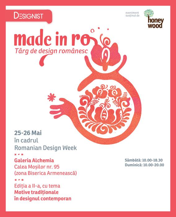 Romanian Design Week - Designist (2)