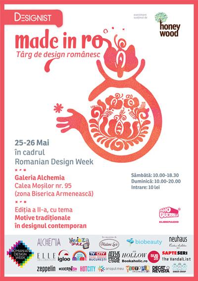 Vizual Made in RO Targ de design romanesc 25-26 mai