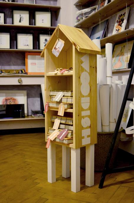 Woodish - casuta - Designist (2)