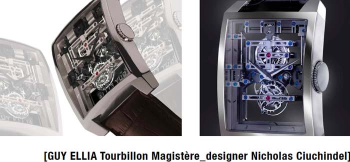 Design industrial_designist 07
