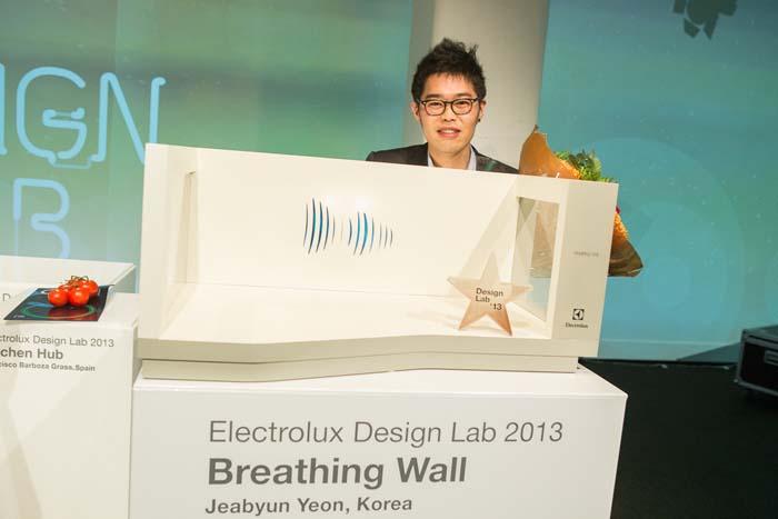 Electrolux Design Lab 2013_designist 03
