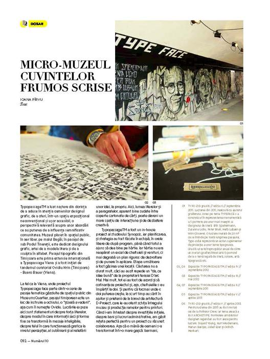 Institute The Magazine 10 - Designist (4)