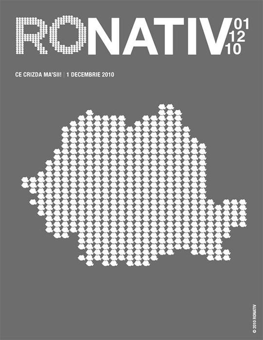Cele 3 Gratii - Catalin Nastasoiu - Ronativ - Designist (5)