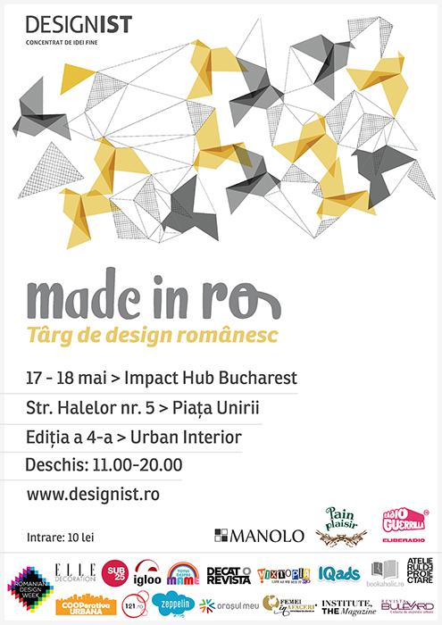 Made in RO Targ de design romanesc, editia 4 - vizual principal