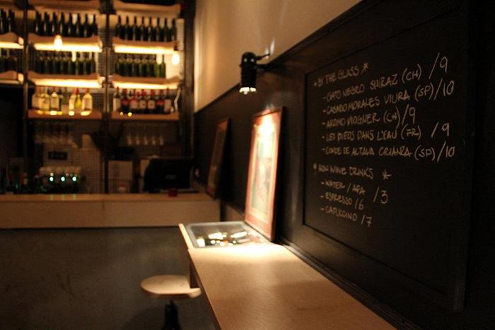 Wine Bars Designist 5