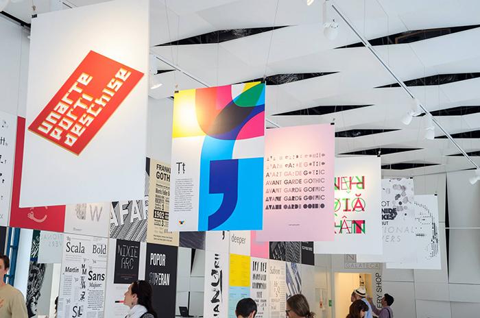 Tipografica - Galateca - Designist (1)