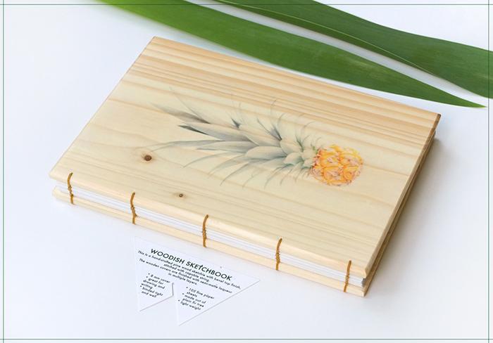 Concurs Woodish - Designist (3)