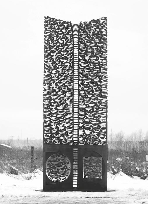 2Scara lumii - Liviu Mocan - Designist