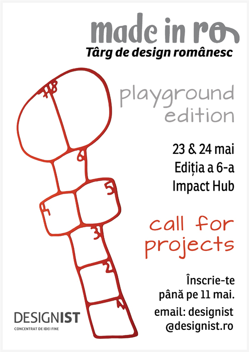 Vizual call for projects Playground edition