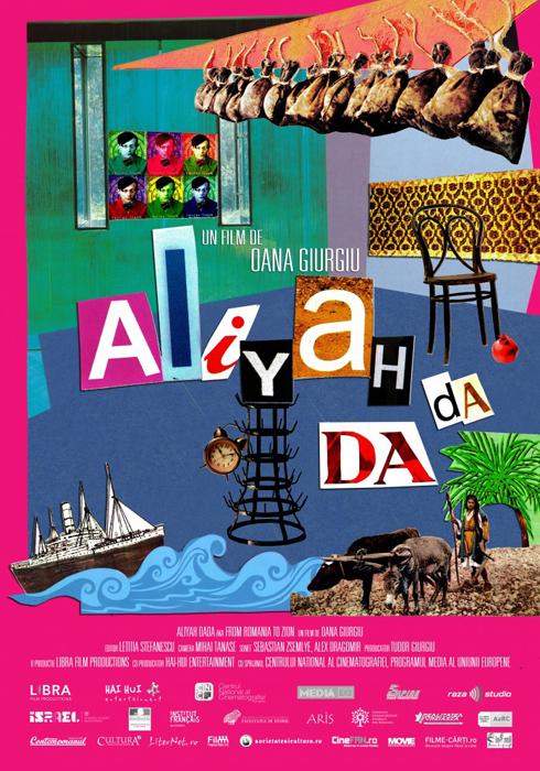 Aliyah-DaDa (1)