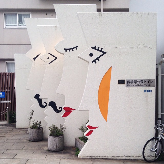 Dacian Groza - Tokyo - Designist
