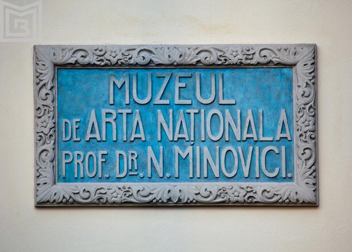 015 - Muzeul Minovici - Cristian Oeffner Oprea